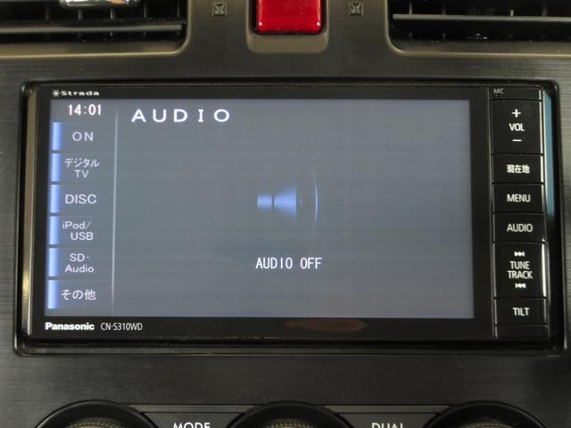 2.0i-S アイサイト ワンオーナー 4WD Bカメラ・(13枚目)