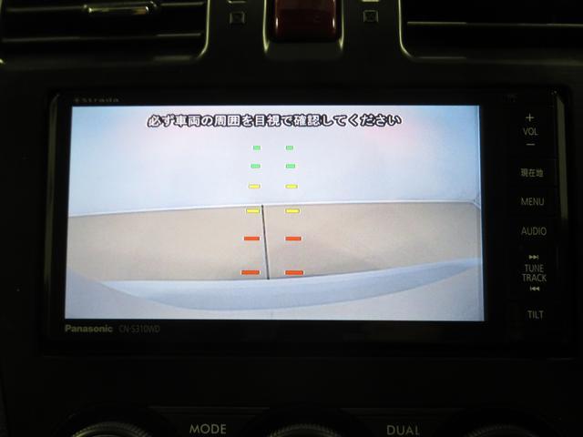 2.0i-S アイサイト ワンオーナー 4WD Bカメラ・(14枚目)