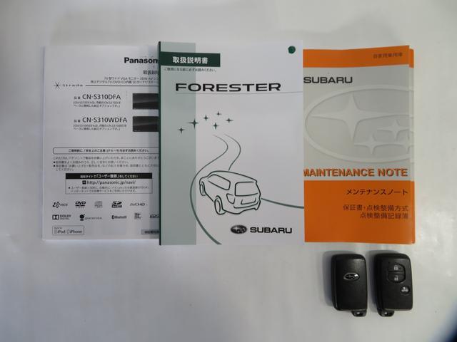 2.0i-S アイサイト ワンオーナー 4WD Bカメラ・(20枚目)