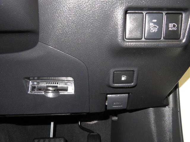 ハイブリッド S サポカー ナビ・バックカメラ・ETC(13枚目)