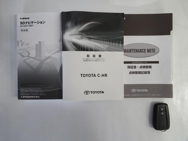 ハイブリッド S サポカー ナビ・バックカメラ・ETC(20枚目)