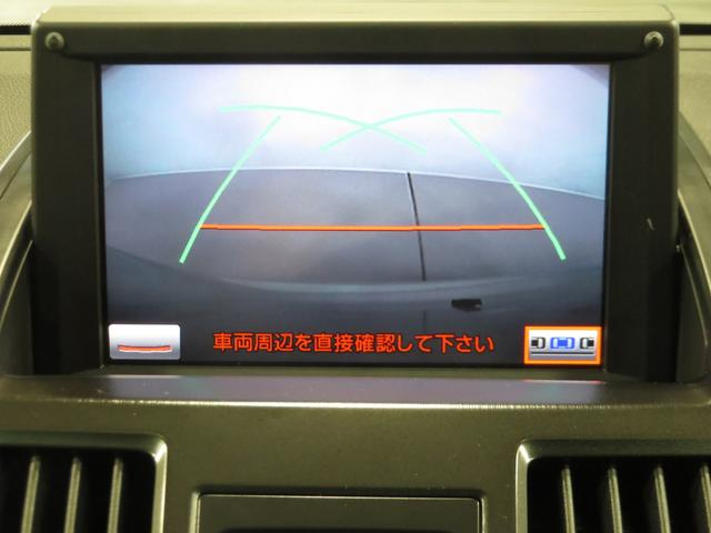 「トヨタ」「SAI」「セダン」「広島県」の中古車14