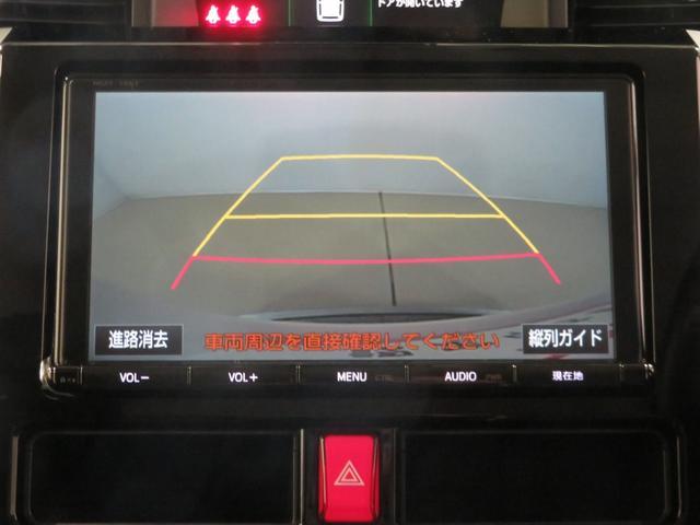 「トヨタ」「タンク」「ミニバン・ワンボックス」「広島県」の中古車14