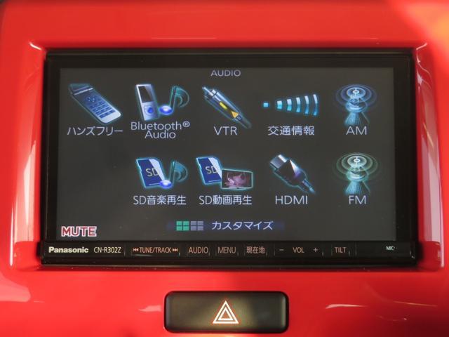 Jスタイル サポカー ツートン ナビ Bカメラ HID(12枚目)
