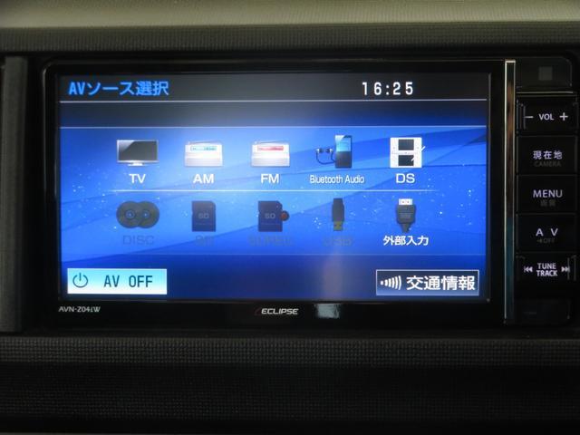 1.0X Lパッケージ・キリリ ナビ HID スマートキー(12枚目)