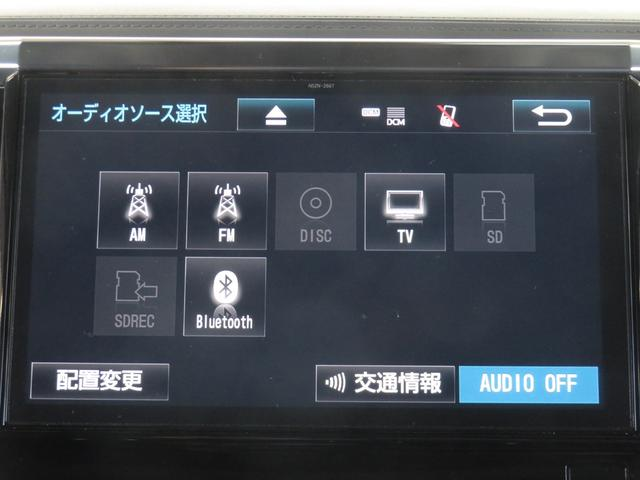 2.5Z Gエディション サポカー サンルーフ パワーシート TRDフルエアロ ローダウン ナビ Bカメラ(16枚目)