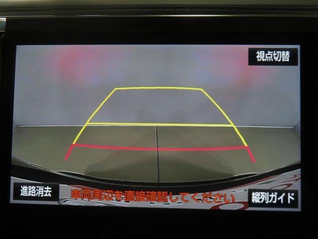 2.5Z Gエディション サポカー サンルーフ パワーシート TRDフルエアロ ローダウン ナビ Bカメラ(17枚目)