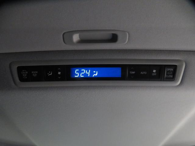 2.5Z Gエディション サポカー サンルーフ パワーシート TRDフルエアロ ローダウン ナビ Bカメラ(19枚目)