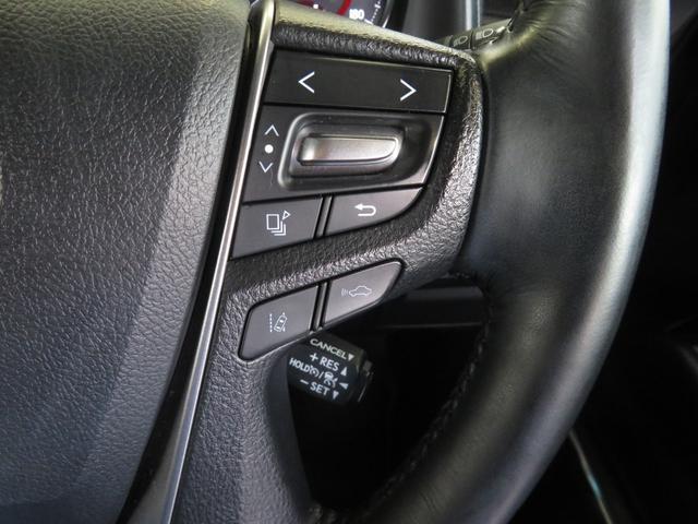 2.5Z Gエディション サポカー サンルーフ パワーシート TRDフルエアロ ローダウン ナビ Bカメラ(22枚目)
