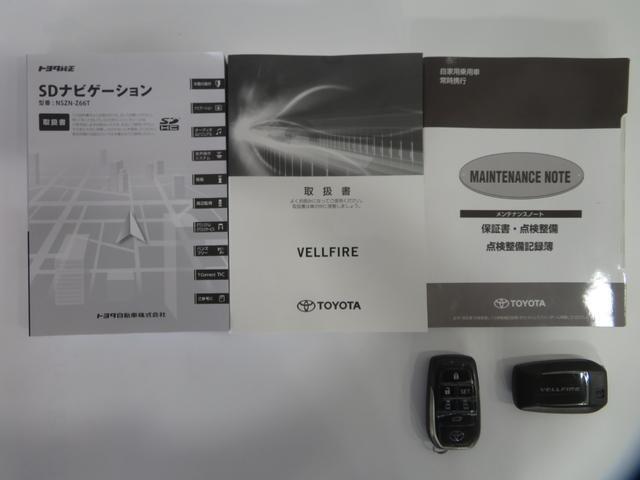 2.5Z Gエディション サポカー サンルーフ パワーシート TRDフルエアロ ローダウン ナビ Bカメラ(31枚目)