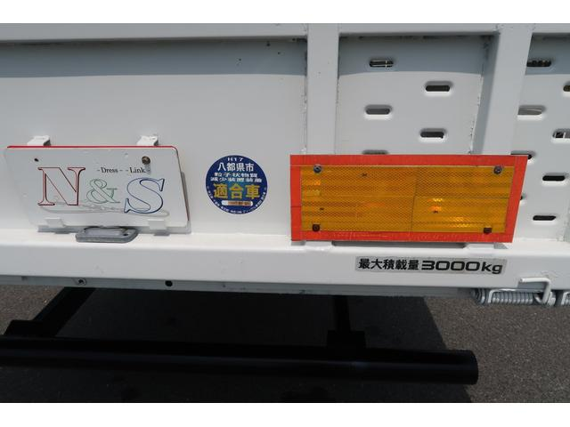 積載車 フラトップ 3000kg ラジコン 6速MT(15枚目)