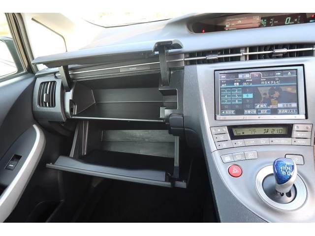 Gツーリングセレクション ソーラーパネル付サンルーフ 新品シートカバー クルーズコントロール 純正8型ナビ バックカメラ ETC フルセグ Bluetooth LEDヘッドライト オプションLEDフォグランプ スマートキー(26枚目)