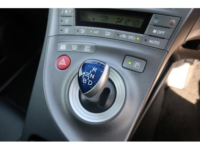 Gツーリングセレクション ソーラーパネル付サンルーフ 新品シートカバー クルーズコントロール 純正8型ナビ バックカメラ ETC フルセグ Bluetooth LEDヘッドライト オプションLEDフォグランプ スマートキー(28枚目)
