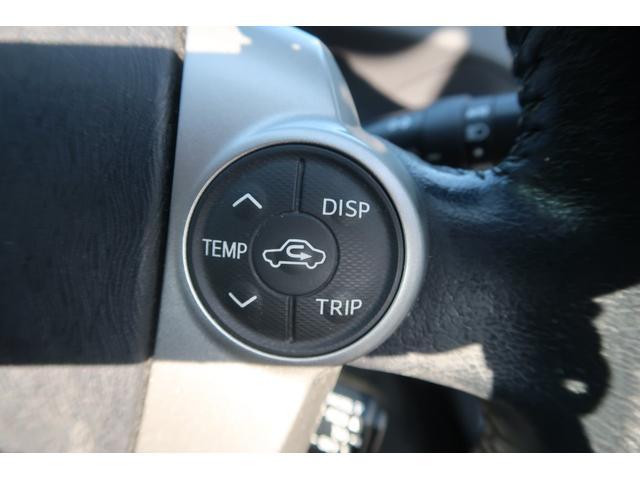 Gツーリングセレクション ソーラーパネル付サンルーフ 新品シートカバー クルーズコントロール 純正8型ナビ バックカメラ ETC フルセグ Bluetooth LEDヘッドライト オプションLEDフォグランプ スマートキー(31枚目)