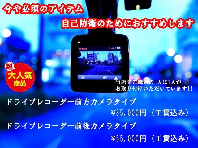 Gツーリングセレクション ソーラーパネル付サンルーフ 新品シートカバー クルーズコントロール 純正8型ナビ バックカメラ ETC フルセグ Bluetooth LEDヘッドライト オプションLEDフォグランプ スマートキー(62枚目)