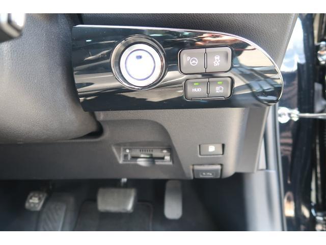 Aプレミアム モデリスタエアロ 18inホイール サンルーフ 黒革シート 9型ナビ シートヒーター エアーシート ETC Bluetooth レーダークルーズ パノラマミックビューモニター 安全装備搭載(22枚目)