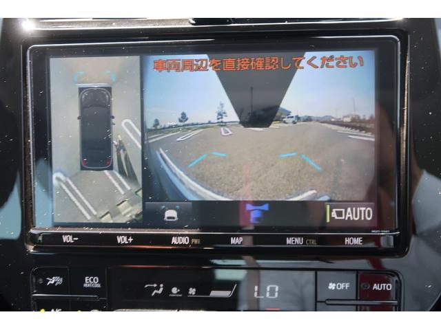 Aプレミアム モデリスタエアロ 18inホイール サンルーフ 黒革シート 9型ナビ シートヒーター エアーシート ETC Bluetooth レーダークルーズ パノラマミックビューモニター 安全装備搭載(35枚目)