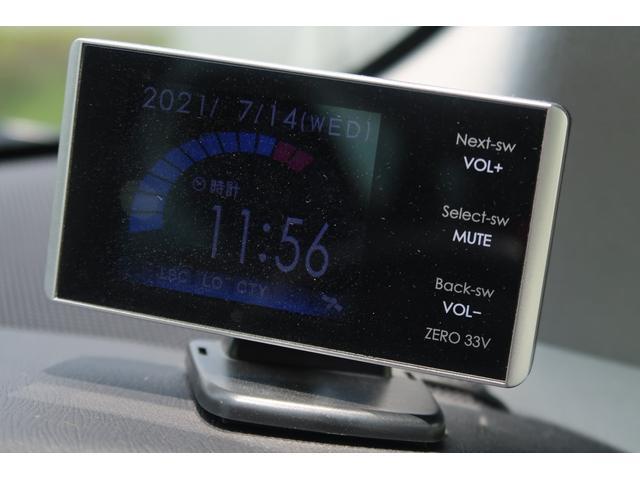 Gツーリングセレクションレザーパッケージ モデリスタエアロ WORK18インチホイール サンルーフ 本革シート パワーシート シートヒーター レーダークルーズ LEDヘッドライト フルセグ Bluetooth ETC バックカメラ SDナビ(33枚目)