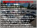 Gツーリングセレクション サンルーフ  ワンオーナー 保証付 ソーラーパネル付サンルーフ ハーフレザーシート クルーズコントロール パワーシート HDDナビ バックカメラ ETC パワーウィンドウ フルセグ Bluetooth DVD再生可(2枚目)