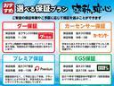 Gツーリングセレクションレザーパッケージ SR WORK(12枚目)