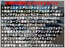 Aプレミアム モデリスタエアロ 18inホイール サンルーフ 黒革シート 9型ナビ シートヒーター エアーシート ETC Bluetooth レーダークルーズ パノラマミックビューモニター 安全装備搭載(4枚目)