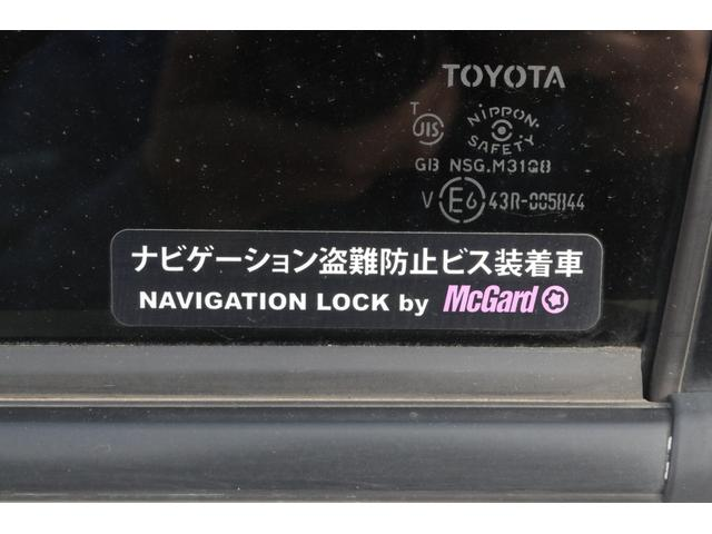 S 純正SDナビ ワンオーナー ドラレコ Bカメラ ETC(18枚目)