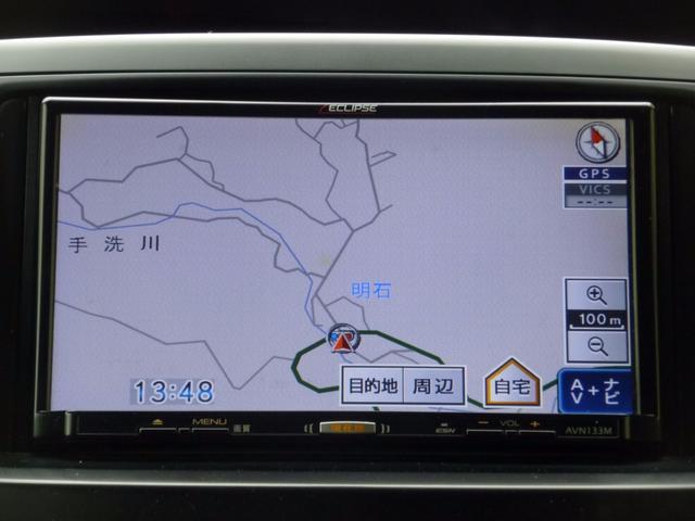 トヨタ ヴォクシー Z ナビゲーション ETC バックモニター 片側電動スライド