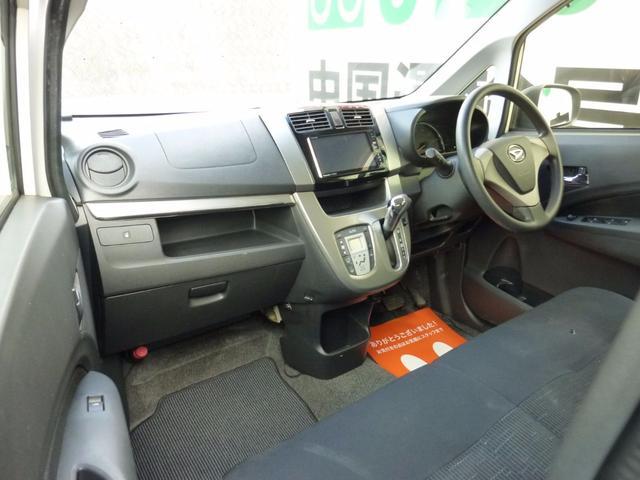 自社にて積載車も御座いますので故障の際も引取納車も可能です。
