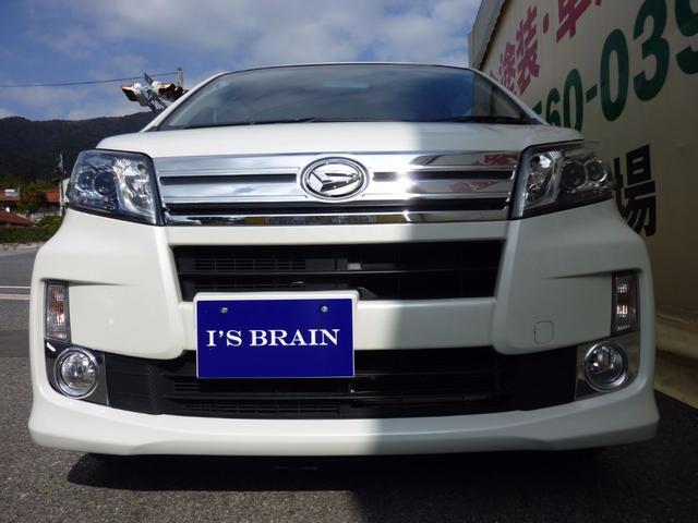 店頭に無いお車もお手頃価格で良質なお車をお探しします!お問合せはアイズブレイン(無料)0066-9700-9817まで!その他のご相談も全てご対応させて頂きますのでどんなことでもお気軽にご相談下さい!