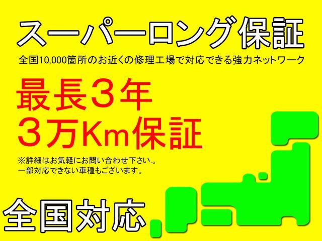 「トヨタ」「ヴィッツ」「コンパクトカー」「広島県」の中古車29