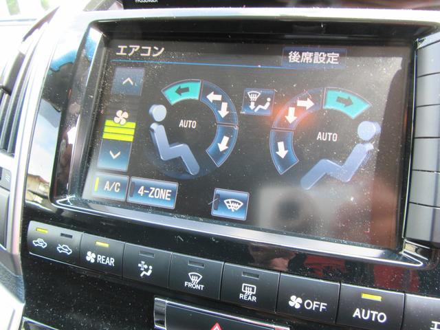 トヨタ ランドクルーザー ZX クールBOX リアエンタ マルチテレイン 寒冷地仕様