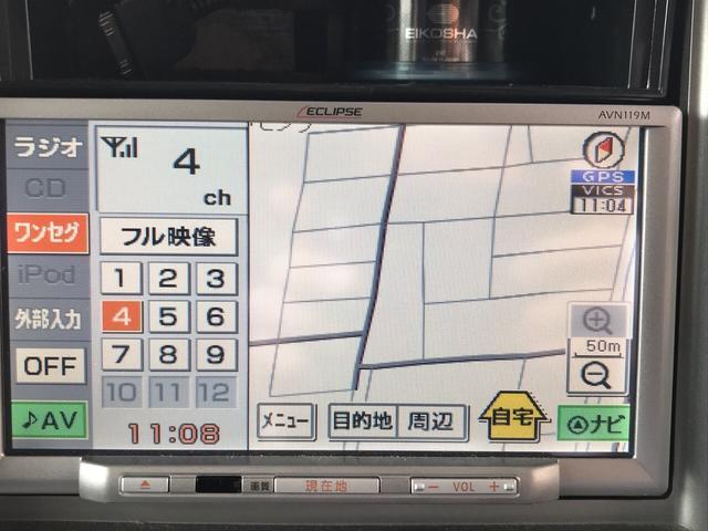 TV CVT AW ETC スマートキー オーディオ付(11枚目)