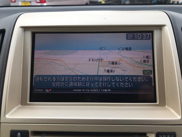 20G 左電動スライドドア インテリキー ETC 横後カメラ(19枚目)
