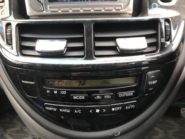 アエラスプレミアム4WD 両側電スラ クルコン シートカバー(20枚目)