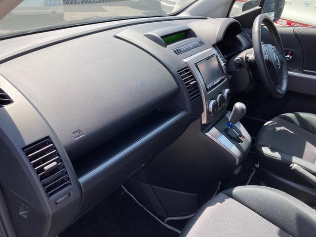 20S HDDナビ ドライブレコーダー ETC HID オートライト オートエアコン ステアリングスイッチ 15インチアルミ キーレス(8枚目)