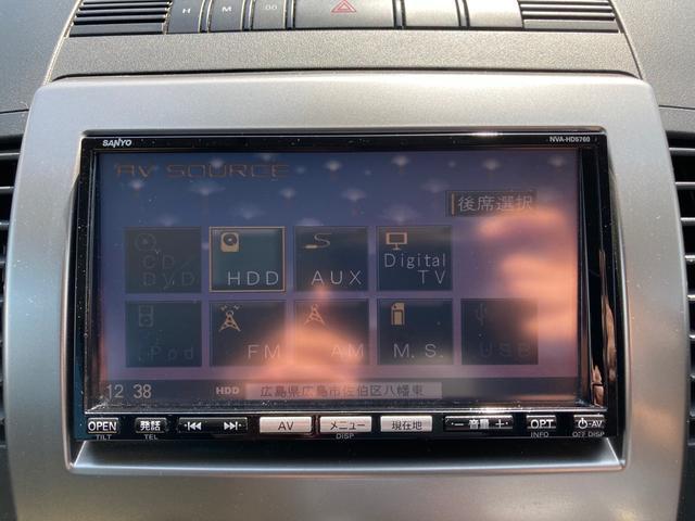 20S HDDナビ ドライブレコーダー ETC HID オートライト オートエアコン ステアリングスイッチ 15インチアルミ キーレス(14枚目)