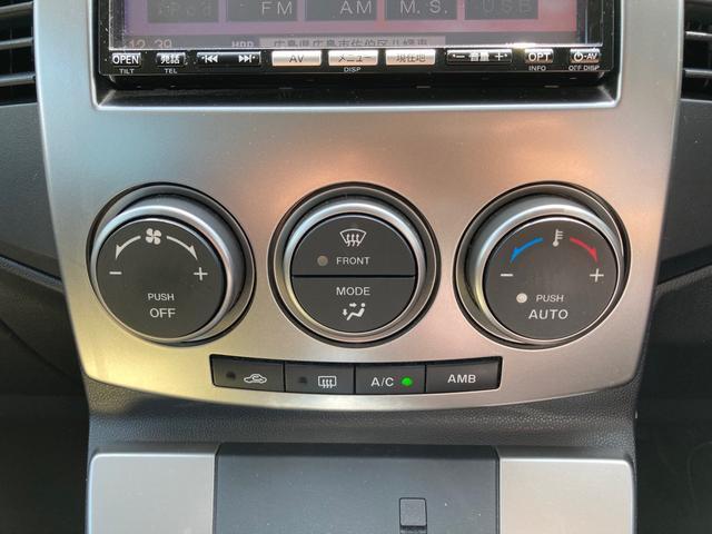 20S HDDナビ ドライブレコーダー ETC HID オートライト オートエアコン ステアリングスイッチ 15インチアルミ キーレス(15枚目)