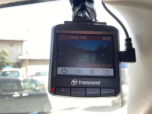 20S HDDナビ ドライブレコーダー ETC HID オートライト オートエアコン ステアリングスイッチ 15インチアルミ キーレス(17枚目)