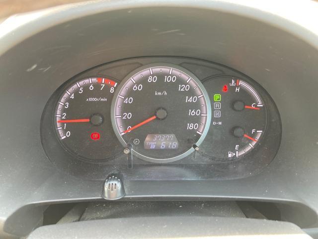 20S HDDナビ ドライブレコーダー ETC HID オートライト オートエアコン ステアリングスイッチ 15インチアルミ キーレス(23枚目)