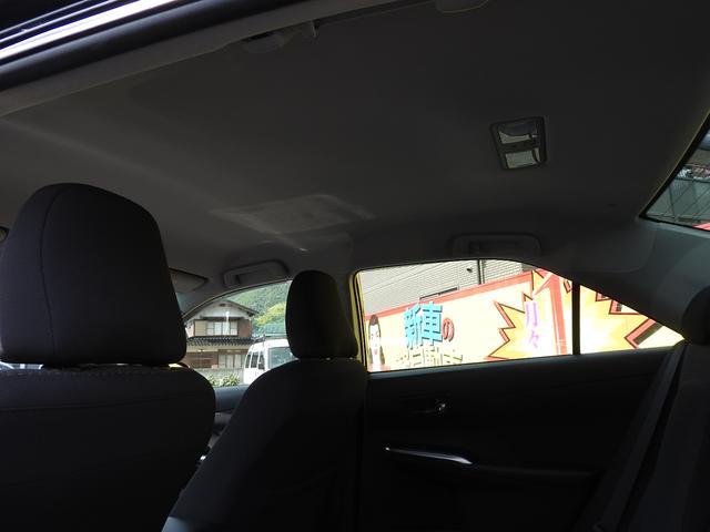 トヨタ カムリ ハイブリッド Gパッケージ SDナビ フルセグTV