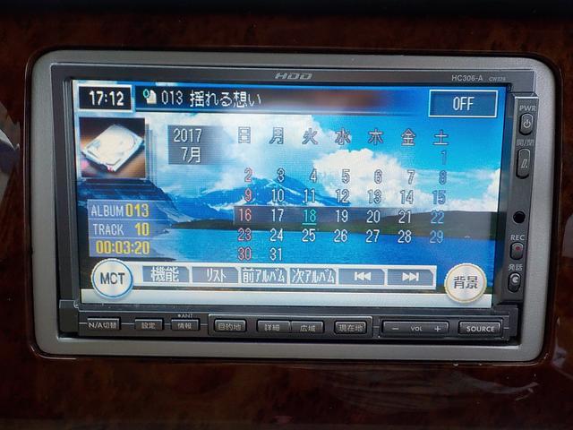 スズキ アルトラパン モード HDDナビ