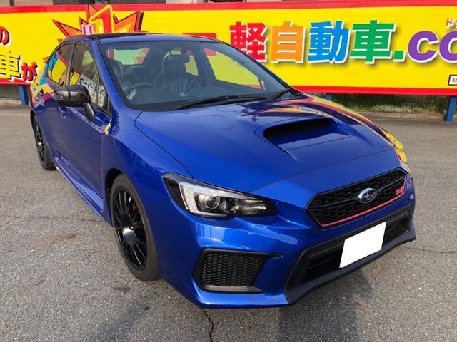 STI AW オーディオ付 300台限定車 4WD セダン(2枚目)