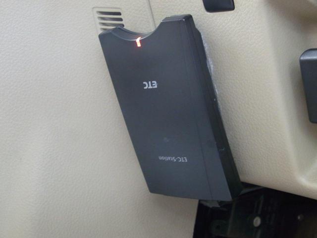 20G フルセグ HDDナビ バックカメラ ワンオーナー(4枚目)