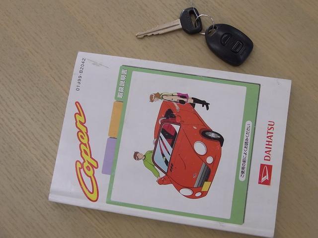 「ダイハツ」「コペン」「オープンカー」「島根県」の中古車12