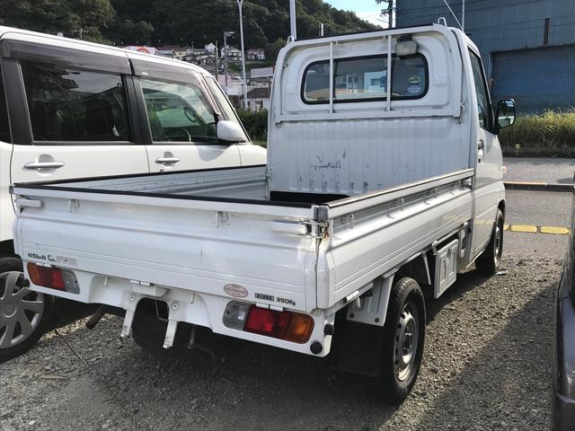 DX 4WD AC MT 軽トラック ホワイト エアバッグ(4枚目)