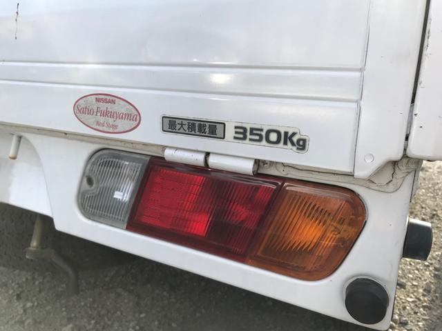 DX 4WD AC MT 軽トラック ホワイト エアバッグ(7枚目)