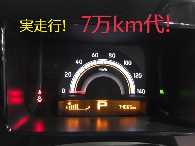 日産 モコ S ナビ ETC