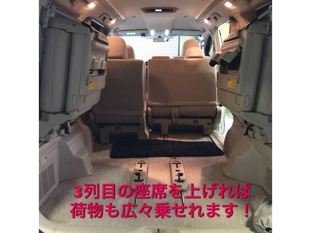350X ナビ TV ETC バックカメラ 左側PS(18枚目)