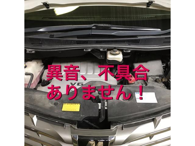 350X ナビ TV ETC バックカメラ 左側PS(20枚目)