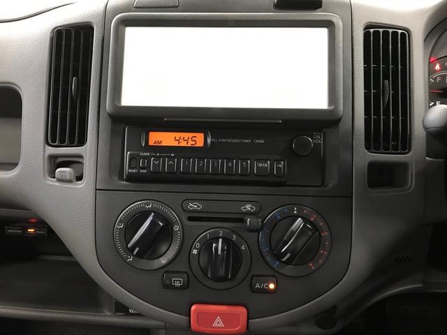 DX ラジオオーディオ ETC マニュアルエアコン キーレス 取扱説明書 メンテナンスノート スペアキー有 禁煙車(16枚目)